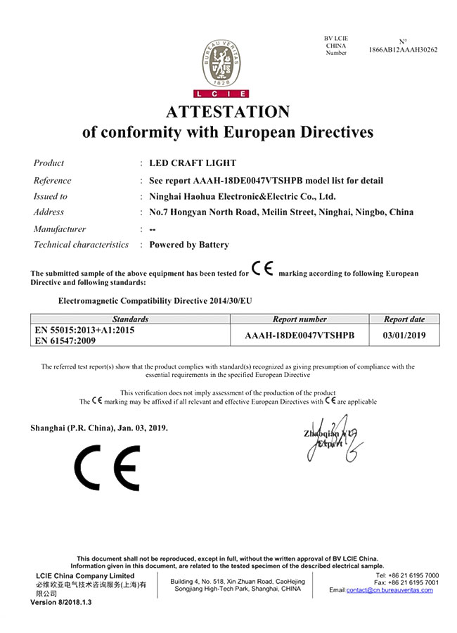 LR44 CE EAttestation EU_EMC