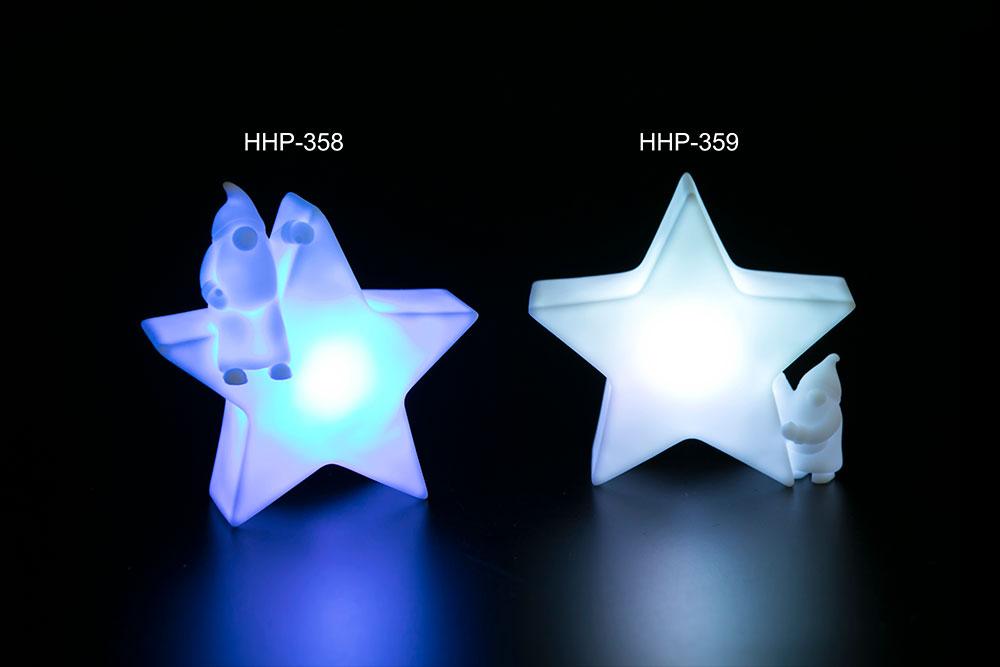 Magic Christmas Star Light HHP-359 HHP-358